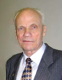 Левин Владимир Константинович